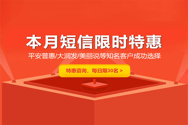青岛房地产客户短信图片资料